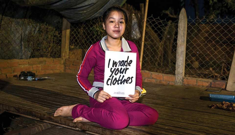 Garment worker in Cambodia Photo credit: Claudio Montesano Castillas